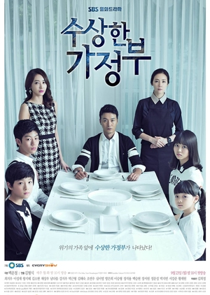 image of drama The Suspicious Housekeeper [KDRAMA]